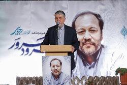 مرحوم محمد سرور رجائی کی یاد میں تقریب منعقد