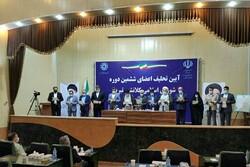 «رسول برگی» رئیس شورای شهر تبریز شد/ ضرورت حاکم شدن عدالت شهری
