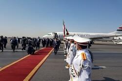 VIDEO: Heads of Armenia, Iraq, Afghanistan arrive in Tehran