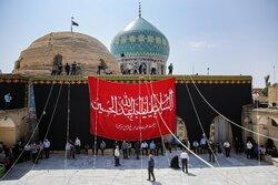 İran, Muharrem ayı etkinliklerine hazırlanıyor
