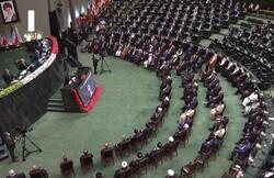 Cumhurbaşkanı Reisi'nin yemin töreni gerçekleşti