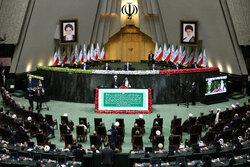 مراسم تحلیف ریاست جمهوری سید ابراهیم رئیسی
