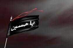 عملیات محوری «پویش ایران مشکی پوش» در استان بوشهر اجرا میشود