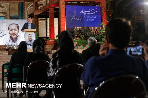 مراسم بزرگداشت مرحوم محمد سرور رجایی