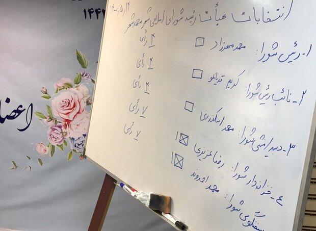 «محمد مهرزاد» رئیس شورای شهر محمدشهر شد