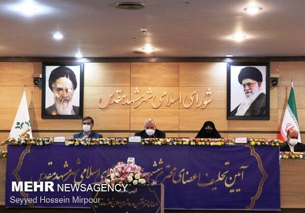 آغاز به کار ششمین شورای شهر مشهد