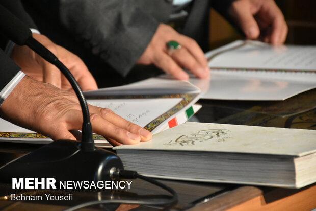 تحلیف شورای شهر