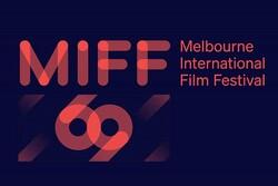 جشنواره فیلم ملبورن در دقیقه ۹۰ تغییر عقیده داد/ لغو اکران فیزیکی