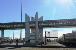 'Milak' Border Terminal closed due to Afghanistan insecurity