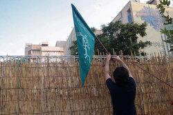 İran'da Muharrem ayı hazırlıkları