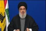 "Hasan Nasrullah'tan ""akaryakıt tankeri"" mesajı"