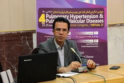 تبریز قطب جراحی های عروق ریوی در کشور