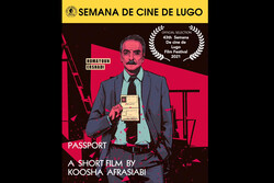 'Passport' to go on screen in Spanish film festival