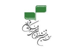 برگزاری حضوری و آنلاین شکل ثابت جشنواره فیلم کوتاه تهران میشود