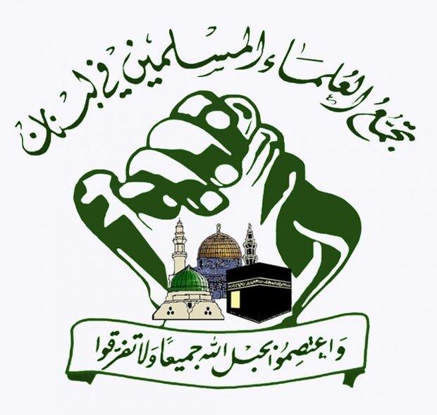 تجمع العلماء المسلمين يصدر بياناً حول تطورات الوضع الميداني في لبنان