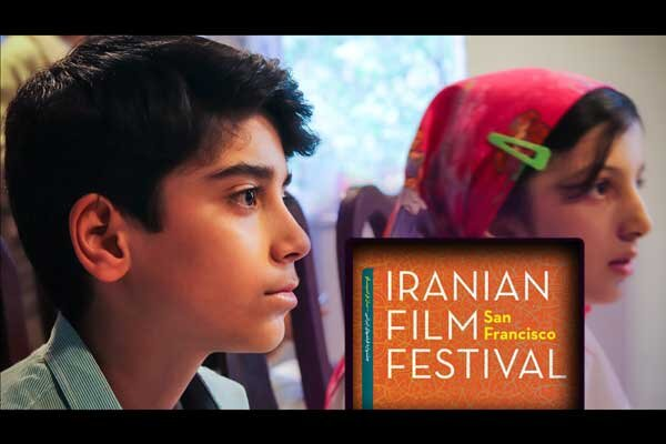 Short film 'The Kids' to be screened in US