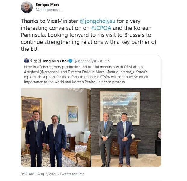 Mora, S Korean diplomat discuss JCPOA in Tehran