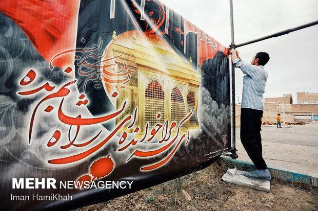 People preparing themselves to observe Muharram in Hamedan