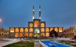 Tarihi kent Yezd'in sembolü; Emir Çakmak