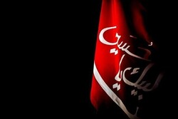 دستورالعمل برگزاری مراسم عزاداری محرم و صفر در استان بوشهر