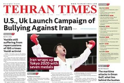 Front pages of Iran's English dailies on August 8