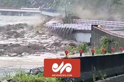 VIDEO: Bridge in S Taiwan destroyed by strong floods