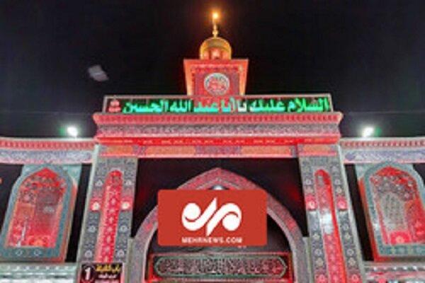 VIDEO: Karbala at threshold of mourning month of Muharram