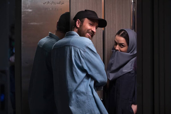 Iranian short film 'Echo' to be screened in US