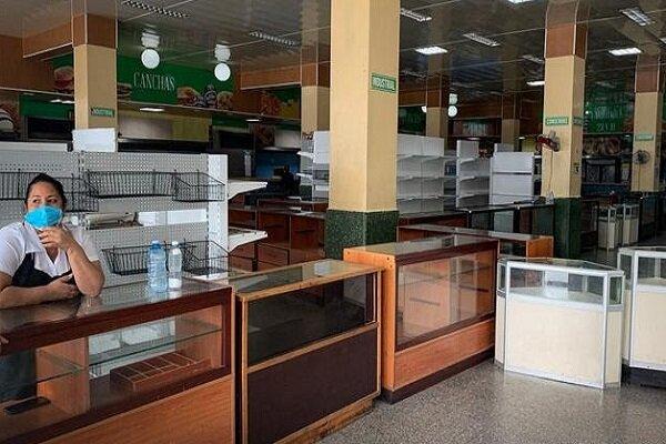 Küba'da küçük ve orta boy özel işletmelerin kurulmasına izin verildi