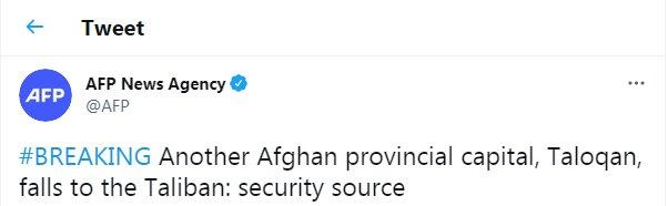 مرکز ولایت «تخار» افغانستان به دست طالبان سقوط کرد