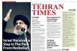 Front pages of Iran's English dailies on August 9