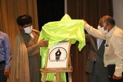 انجمن خبرنگاران و اصحاب رسانه بندرگناوه فعالیت خود را آغاز کرد