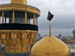 مسح الغبارعن ضريح الإمام الرضا (ع)عشية شهر محرم