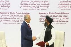 نشست ۳ روزه صلح افغانستان در قطر برگزار میشود