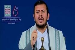 Resisting against Israel  Saudi, UAE problem with Hamas