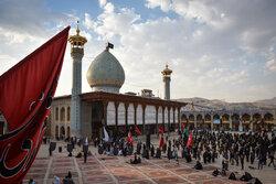 """Şiraz'da """"Tasua günü"""" merasimi"""