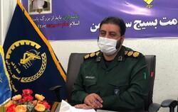 سپاه در حوزه محرومیت زدایی در کنار مردم است