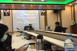 ۱۱۰گروه های جهادی بسیج دانشجویی در آذربایجان غربی فعالیت می کنند
