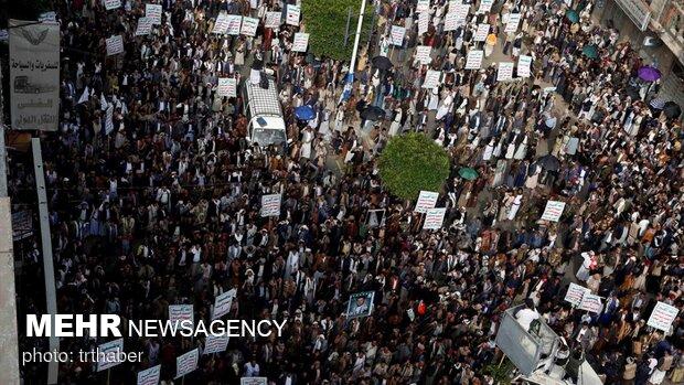 Yemen'de ABD karşıtı gösteri düzenlendi