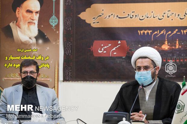 سوگواره «بصیرت عاشورایی ۱۴۰۰» در هزار امامزاده برگزار میشود
