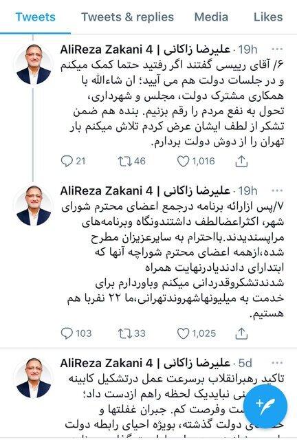 تلاش میکنم بار تهران را از دوش دولت بردارم