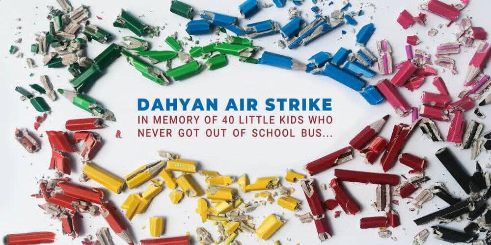 In memory of 40 school kids killed in Saudi strike
