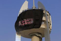 گرگان ٹاور کو سیاہ کردیا گیا