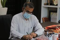 کمک ۲۰ میلیارد ریالی شورای شهر بوشهر برای مقابله با کرونا