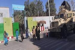 Taliban seize Farah as 7th Afghan provincial capital: report