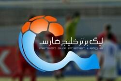 Iran Professional League