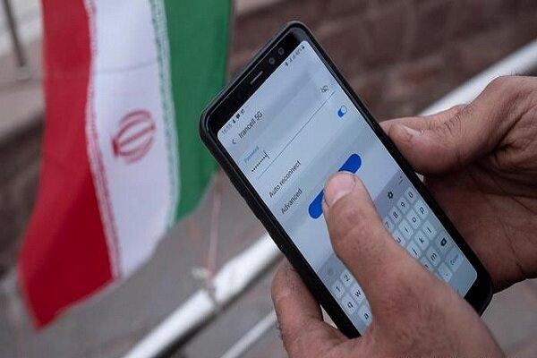 تشکیل اولین جلسه طرح حمایت از کاربران فضای مجازی در هفته دوم مهر