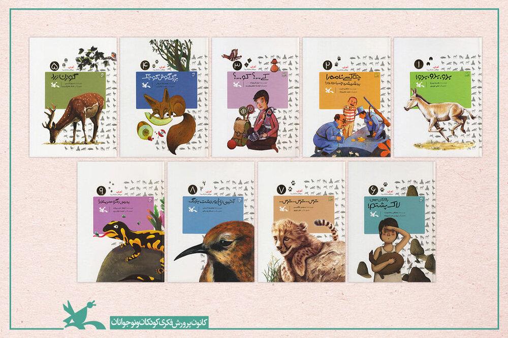 چاپ مجموعای برای آشنایی بچهها با حیوانات در حال انقراض