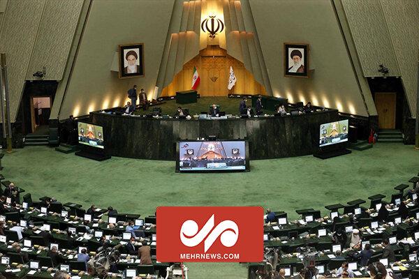تحقیق و تفحص  مجلس از حقوقهای نجومی