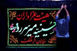 İran Muharrem ayı etkinlikleri için siyaha büründü